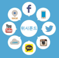 Wishpond Technologies Ltd's Company logo